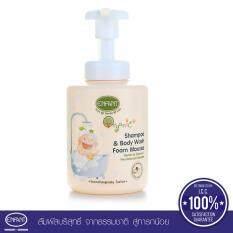 ทบทวน Enfant Organic Plus Shampoo Body Wash Foam Mousse Enfant