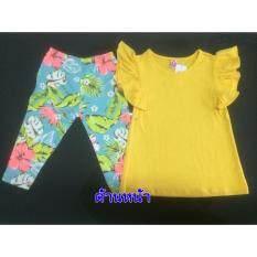 ขาย เสื้อผ้าเด็กแนววินเทจ แบรนด์deberry Kids ลายดอกไม้ เสื้อเหลือง กางเกงลายดอกไม้ เนื้อผ้าCotton 100 เปอร์เซ็นต์ ออนไลน์ ใน กรุงเทพมหานคร