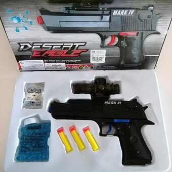 ปืนสั้นอัดลมกระสุนโฟมยางกระสุนน้ำ EVA BULLETS WATER BULLETS (2 IN 1) สีดำ