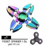 ขาย Fidget Spinner ขาปู 3 แฉก อลูมิเนียมอย่างดี แข็งแรง ทนทาน รุ่น Sp004 Fidget Spinner