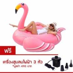 ขาย ห่วงยาง Flamingo V2 Big Size Free เครื่องสูบลมไฟฟ้า ห่วงยางแฟนซี แพยางเป่าลม ที่นอนเป่าลม รูปนกฟลามิงโก Flamingo สีชมพู Pump Me Please เป็นต้นฉบับ