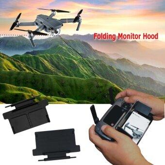 จอมอนิเตอร์แบบพับได้ 4-6 นิ้วโทรศัพท์ Hood บังแดด Sun Hood สำหรับ DJI MAVIC PRO