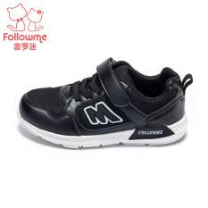 ส่วนลด Follow Me สีดำและสีขาวฤดูใบไม้ผลิใหม่เด็กรองเท้าหญิงรองเท้า Follow Me ใน ฮ่องกง