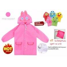 ซื้อ Funny Rain Coat ชุดกันฝนเด็ก เสื้อกันฝนเด็ก ลายกระต่าย สีชมพู ใหม่