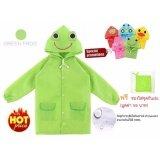 ซื้อ Funny Rain Coat ชุดกันฝนเด็ก เสื้อกันฝนเด็ก ลายกบน้อย สีเขียว ออนไลน์ ถูก