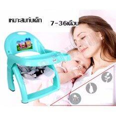 เก้าอี้นั่งกินข้าวเด็ก พับเก็บได้ เก้าอี้เด็ก -สีฟ้า Gcfc01 Blue By Good Advance.