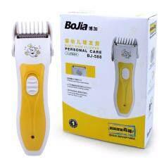 Ginpao Bojia ปัตตาเลี่ยนตัดผมเด็กไร้สาย เสียงเบา Bojia Baby Hair Clipper ปัตตาเลี่ยนเด็ก เป็นต้นฉบับ