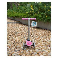 ราคา Globber Scooter สกูตเตอร์ 3 ล้อ รุ่น Primo Plus Pink