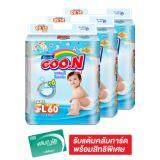 ราคา ขายยกลัง Goon กูนน์ ผ้าอ้อมเทป แพ็คสุดคุ้ม ไซส์ L 60 ชิ้น รวม 3 แพ็ค ทั้งหมด 180 ชิ้น Thailand