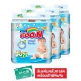 ซื้อ ขายยกลัง Goon กูนน์ ผ้าอ้อมเทป แพ็คสุดคุ้ม ไซส์ M 72 ชิ้น รวม 3 แพ็ค ทั้งหมด 216 ชิ้น ถูก ใน Thailand