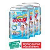ทบทวน ขายยกลัง Goon กูนน์ กางเกงผ้าอ้อมเด็ก แพ็คสุดคุ้ม ไซส์ Xl 50 ชิ้น รวม 3 แพ็ค ทั้งหมด 150 ชิ้น Goon