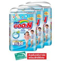 ซื้อ ขายยกลัง Goon กูนน์ กางเกงผ้าอ้อมเด็ก แพ็คสุดคุ้ม ไซส์ Xl 50 ชิ้น รวม 3 แพ็ค ทั้งหมด 150 ชิ้น กรุงเทพมหานคร