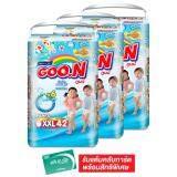 ส่วนลด สินค้า ขายยกลัง Goon กูนน์ กางเกงผ้าอ้อมเด็ก แพ็คสุดคุ้ม ไซส์ Xxl 42 ชิ้น รวม 3 แพ็ค ทั้งหมด 126 ชิ้น