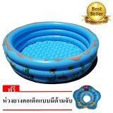 โปรโมชั่น Green Plus สระว่ายน้ำเด็ก ขอบ 3 ชั้น ลายเพื่อนรักใต้ทะเล สีฟ้า แถมฟรีห่วงยางคอเด็ก ใน Thailand