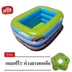 ราคา Green Plus สระว่ายน้ำเด็ก ขอบ 3 ชั้น ลายหาดทรายแสนสนุก สีฟ้า เขียวอ่อน แถมฟรี ห่วงยางคอเด็ก Thailand