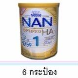 ราคา แนน ออฟติโปร Ha1 400กรัม 6 กระป๋อง Nestle