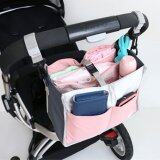 ขาย Haotom 1 Pink Multifunctional Waterproof Baby Stroller Organizer Stroller Storage Container Stowing Tidying Bag
