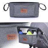 ส่วนลด Haotom Universal Baby Stroller Bag Organizer Baby Car Hanging Basket Storage Stroller Accessories Grey Unbranded Generic