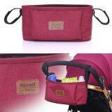 ราคา Haotom Universal Baby Stroller Bag Organizer Baby Car Hanging Basket Storage Stroller Accessories Red ออนไลน์