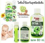ราคา Happy Baby โลชั่นน้ำออร์แกนิคกันยุงชนิดตัวใหญ่ ยุงลาย 60 Ml Happy Baby