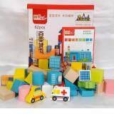 ราคา Happy Toys บล็อคไม้สร้างเมือง 62 ชิ้น พร้อมแผนที่ ใหม่
