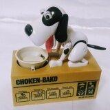 Happy Toys กระปุกออมสินสุนัขจอมตระกละ สีขาวหูดำ ใหม่ล่าสุด