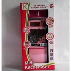 ขาย Happy Toys ชุดของเล่นห้องครัวบาร์บี้ มีเสียงเละไฟ Mini Kitchen Happy เป็นต้นฉบับ