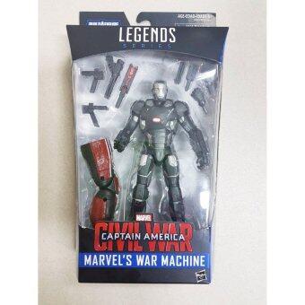 Hasbro Marvel Legends Civil War Avengers 2017 Giantman Series : Marvel's War Machine