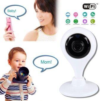 HETU Wireless HD Digital Wifi Baby Monitor Security Remote Camera Smartphone For Baby Pet Old People - intl