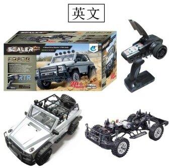 HG 1/10 2.4G 4WD Wheel Drive Roadster Climbing Car - intl
