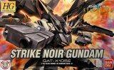 ราคา Hg 1 144 Strike Noir Gundam ใหม่ล่าสุด