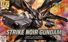 ซื้อ Hg 1 144 Strike Noir Gundam ถูก Thailand