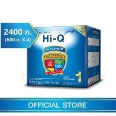ขาย นมผง Hi Q ไฮคิว พรีไบโอโพรเทก 2400 กรัม ช่วงวัยที่ 1 Hi Q เป็นต้นฉบับ