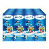 นม Hi Q Uht ไฮคิว 3 พลัส ยูเอชที รสจืด 180 มล 12 กล่อง ช่วงวัยที่ 4 เป็นต้นฉบับ
