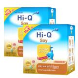 ขาย Hi Q Soy Prebio Proteq ไฮคิว ซอย พรีไบโอโพรเทก 1600 กรัม 2 กล่อง ถูก ใน กรุงเทพมหานคร
