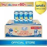 ซื้อ ขายยกลัง นม Hi Q Uht ไฮคิว 3 พลัส ยูเอชที รสจืด 180 มล 36 กล่อง ช่วงวัยที่ 4 โฉมใหม่
