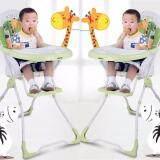 ราคา เก้าอี้นั่งกินข้าวเด็ก สีเขียว High Chair Oemgenuine