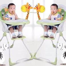 ซื้อ เก้าอี้นั่งกินข้าวเด็ก สีเขียว High Chair ออนไลน์