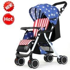 ราคา ราคาถูกที่สุด High Grade Folding Four Wheeled Shockproof Baby Carriage Intl