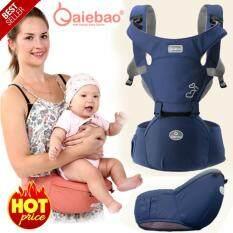 ราคา เป้อุ้มเด็ก Hipseat Aiebao แบรนด์ยอดนิยม แบบ 4 In 1 สามารถใช้ได้ตั้งแต่แรกเกิด ถึง 3 ปี สีกรมท่า กรุงเทพมหานคร