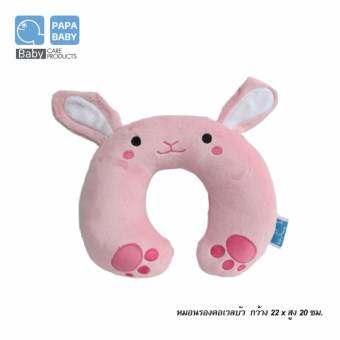 หมอนรองคอ  ผ้าเวลบัว  ลายกระต่าย Papa Baby รุ่น PLW-D29-
