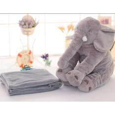 ราคา หมอนพี่ช้างสีเทา รุ่นมีผ้าห่ม Kidsmile