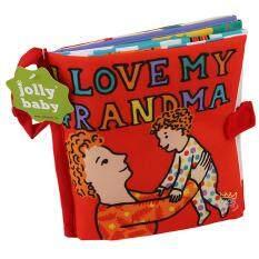 หนังสือผ้าเสริมพัฒนาการ I Love My Grandma Jolly Baby ถูก