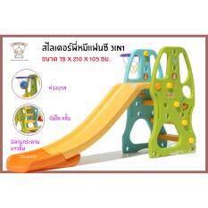 ซื้อ สไลเดอร์เดี่ยว หลากสี Hobby Tree Fun Slide 09 004 Thaiken
