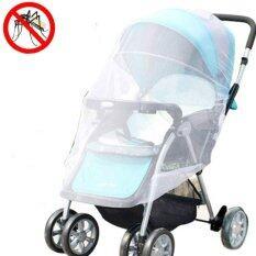ราคา Hola Summer Baby Infant Trolley Mosquito Net Toddler Bed Crib Canopy Netting White Intl ถูก