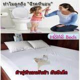 ราคา ผ้าปูรองกันฉี่ ผ้ารองกันน้ำ ผ้าปูที่นอนเด็กกันน้ำ Home Beds ขนาด 6 ฟุต สีขาว