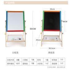 Hqp กระดานไม้ 2 In1 (กระดานดำ + กระดานไวท์บอร์ด).