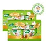 ส่วนลด ขายยกลัง คุ้มสุดๆ Huggies Baby Gift Set Limited Editionnมาพร้อมของแถมในกล่อง 2 ชุด ลัง Huggies ใน สมุทรปราการ