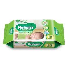 ส่วนลด ขายยกลัง Huggies Baby Wipes 16 แผ่น 24 แพ็ก ผ้าเช็ดทำควาสะอาดผิว ฮักกี้ส์ เจนเทิล แคร์ เบบี้ ไวพ์ Huggies Thailand