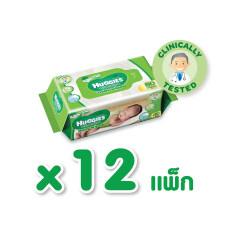 ขาย ซื้อ ขายยกลัง Huggies Baby Wipes 80 แผ่น 12 แพ็ก ผ้าเช็ดทำควาสะอาดผิว ฮักกี้ส์ เจนเทิล แคร์ เบบี้ ไวพ์ ใน Thailand